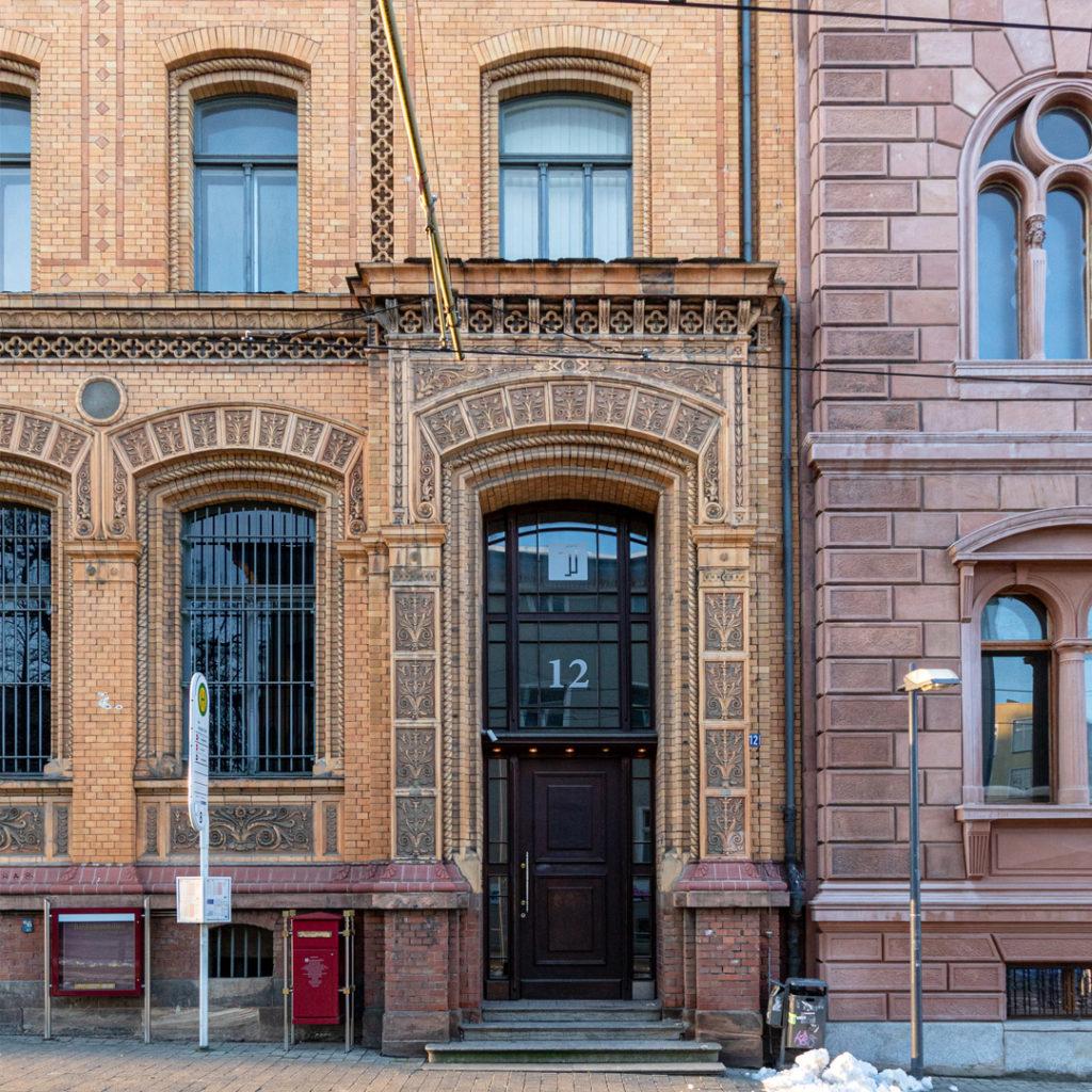 Eingang der 1876 gegründeten Reichsbank, der Zentralnotenbank des Deutschen Reiches.